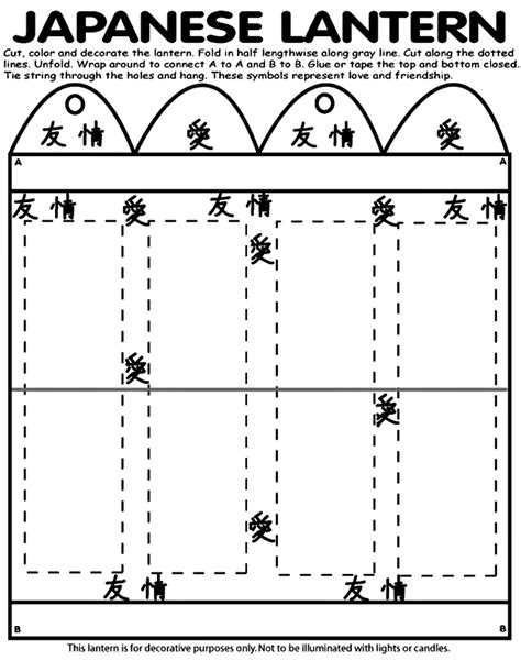 free printable japanese art japanese lantern printable japanese art activities and