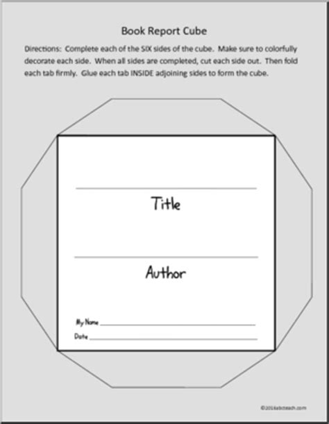 cube book report book report book cube independent reading elementary