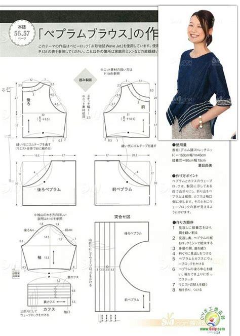 pattern drafting magazine 46 best patronaje bolsillos images on pinterest sewing