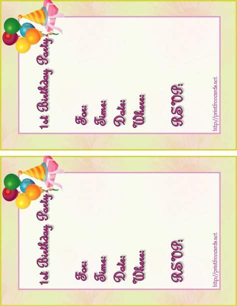Free Printable Kids Birthday Pool Party Invitations Templates Printable Birthday Invitation Templates