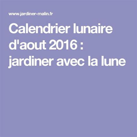 Calendrier Pleine Lune 2016 Canada Les 25 Meilleures Id 233 Es De La Cat 233 Gorie Calendrier Lunaire