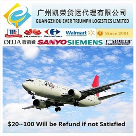 cheap air freight from china to san jose costa rica buy air freight from china to costa rica