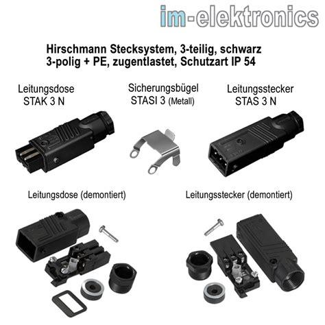 jalousie stecker hirschmann stas stak 3 stecker kupplung rolladen motor