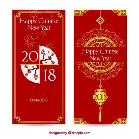 new year banner free flat new year banners vector free