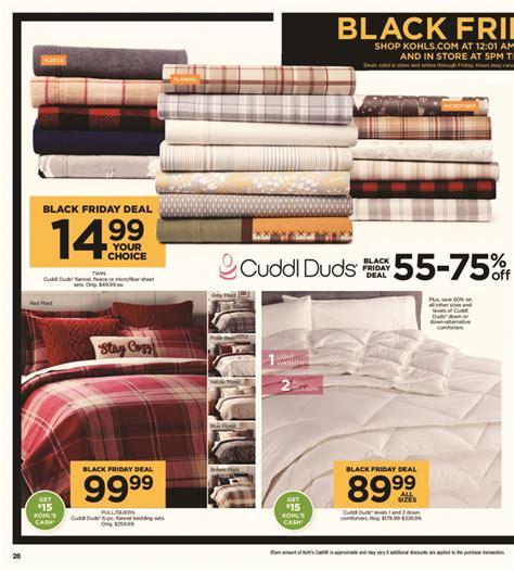 black friday bedding deals bedding sets black friday 2017 bedding sets