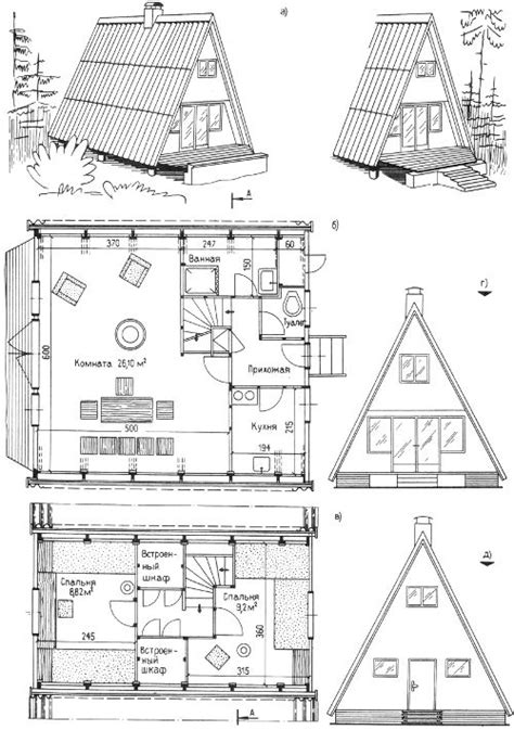 A Frame Home Floor Plans by дом шалаш и фото проекта строительство дачного дома