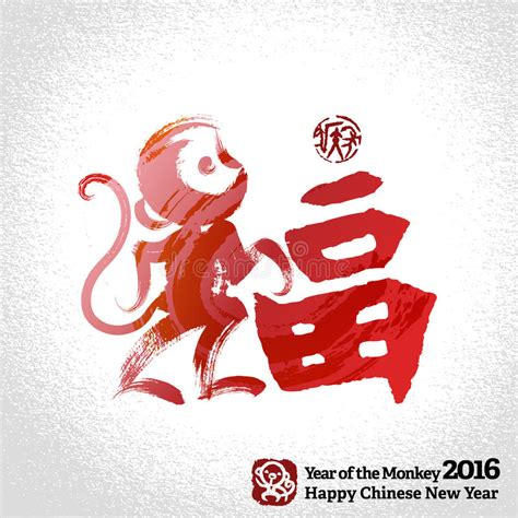 new year greeting traditional 28 images new year