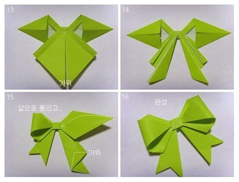 Ribbon Origami Tutorial - origami bow tutorial origami origami gifts and gift bow