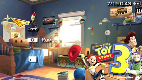 theme psp disney toy story 3 iso for ppsspp ppsspp ps2 apk android games
