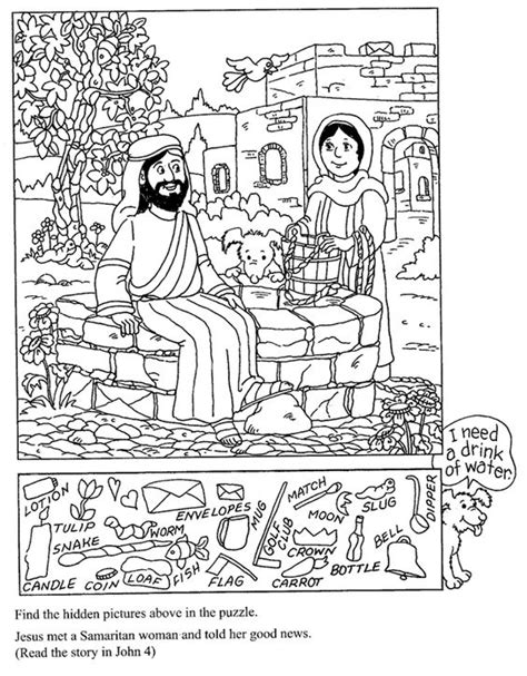 preschool coloring pages woman at the well 5f92c8e7ac2c298fc64eee2021b45679 jpg 564 215 723 coloring