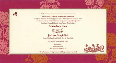 indian catholic wedding invitation cards indian wedding cards