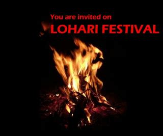 Send Free Online Invitations And Announcements January 14 One Day With Three Festivals Lohri Invitation Templates