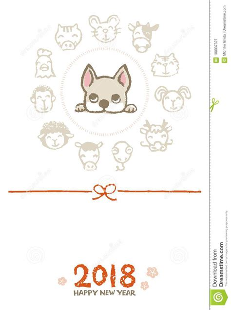 new year 2018 animal snake new year card for year 2018 twelve zodiac stock