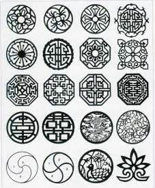 Korean Design 25 Best Ideas About Korean Tattoos On Pinterest