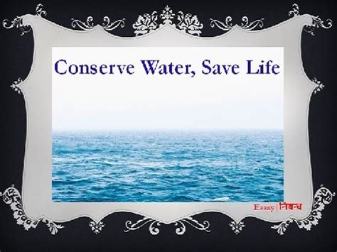 Way To Conserve Water Essay by An Essay On Conserve Water Save In Language