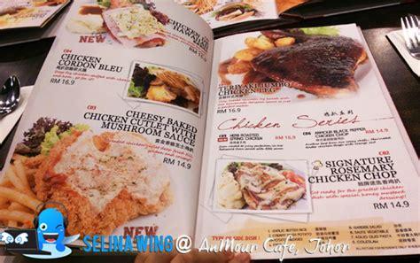 menu design johor bahru anmour cafe concept taman sutera utama skudai johor