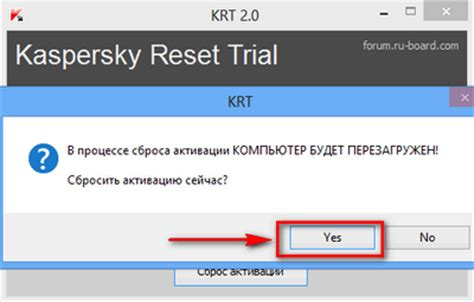 reset key kaspersky get it for free kaspersky trial reset 2 0 reset the