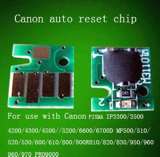 chip resetter canon funktioniert nicht canon auto reset chip from p m science tech co ltd b2b
