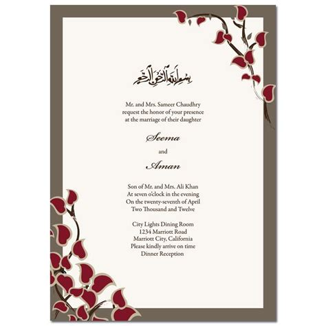 Wedding Invitation Letter Muslim muslim wedding invitations arabic stems rectangle classic