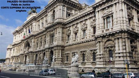 corte suprema di cassazione roma palazzaccio palazzo di giustizia palais de justice