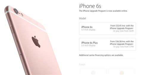 apple s iphone upgrade program now available tapsmart