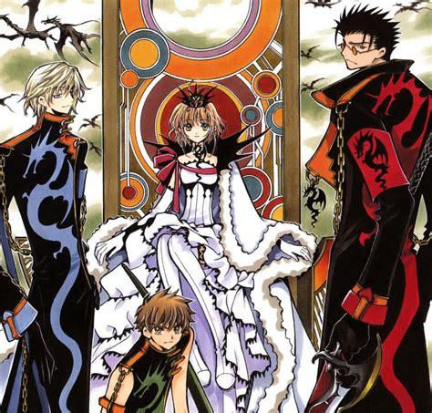 anime film izle yeppudaa tsubasa reservoir chronicle 2005 online anime dizi
