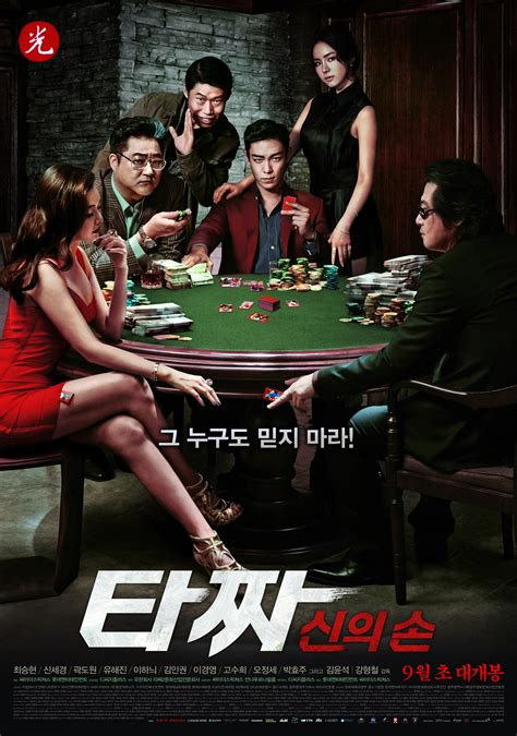 dramanice download watch tazza the hidden card episode 1 online at dramanice
