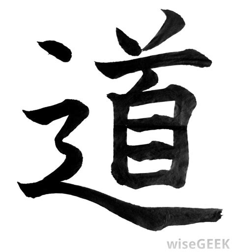 japanese the way what is kanji with pictures