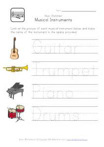 Printable Hangman Worksheets » Home Design 2017