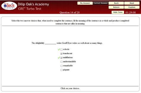 Do I Need My Gre To Get An Mba by List Of Free Gre Practice Test Free Gre Practice Test
