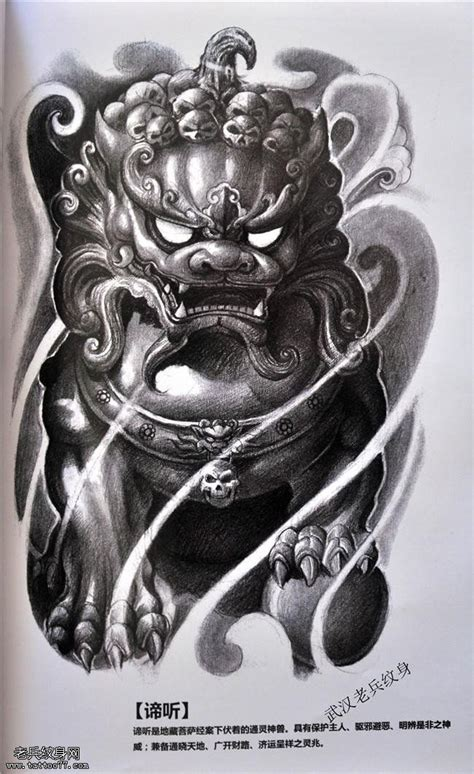 komainu tattoo design 420 best tattoos ideas images on