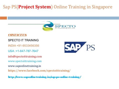 sap refx tutorial sap ps project system online training in usa