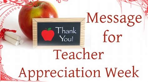 How Much Gift Card For Teacher Appreciation Week - message for teacher appreciation week