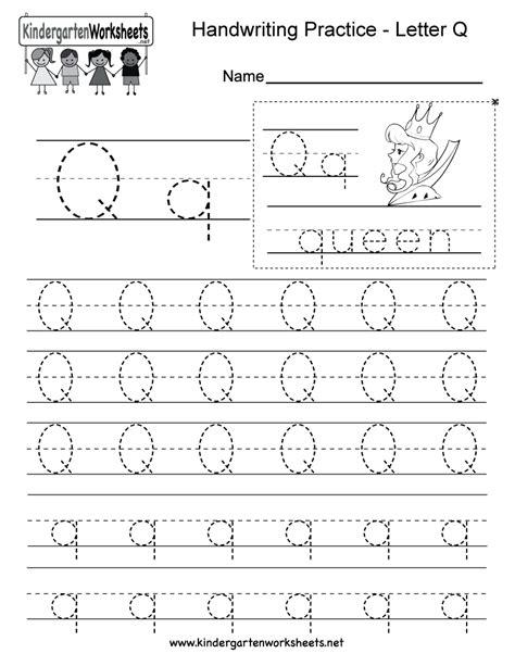 letter q writing worksheet for kindergarten this