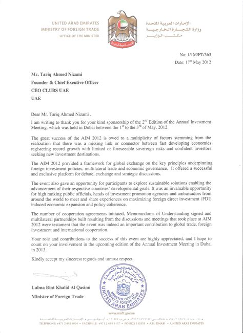 Release Letter Uae Media Release Ceo Clubs Network