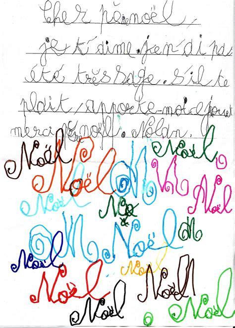 Modèle De Lettre Du Père Noel Lettre Au P 232 Re No 235 L Wikip 233 Dia