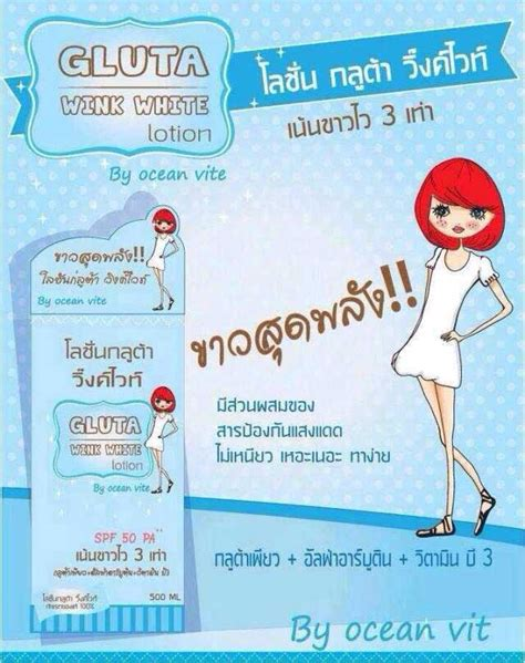 Lotion Vire 500ml Best Seller In Thailand gluta wink white lotion by vite thailand best