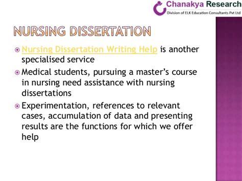nursing dissertation help nursing dissertation writing help