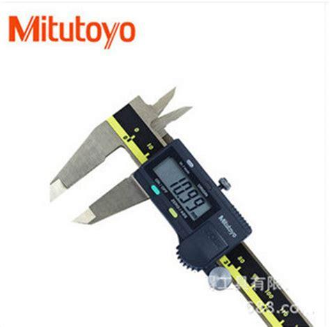 Digital Mitutoyo compare prices on digital vernier caliper mitutoyo