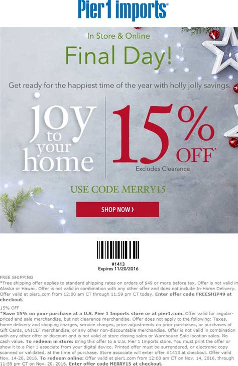 pier one coupon pier 1 coupons 15 off today at pier 1 imports or