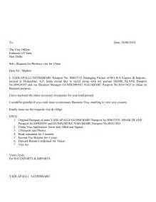 covering letter for visa application y satish babu china visa covering letter