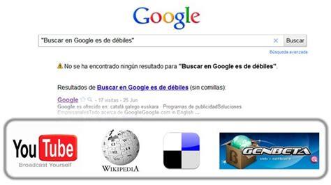 buscar imagenes en google buscar en google es de d 233 biles