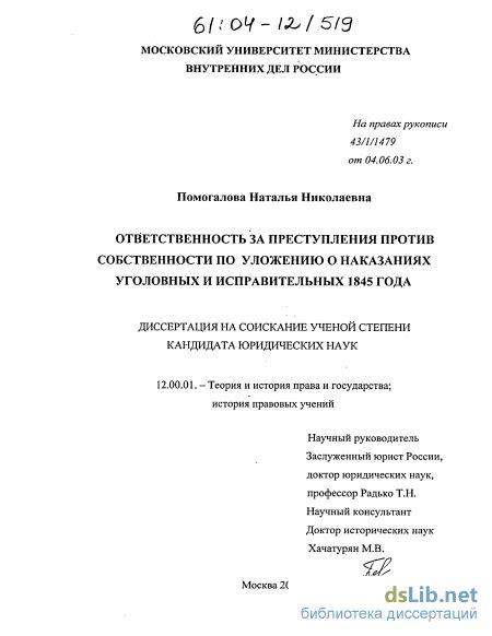 Planning Design Of Airports 5th Edition ulozhenie o nakazaniyah 1845 g pdf