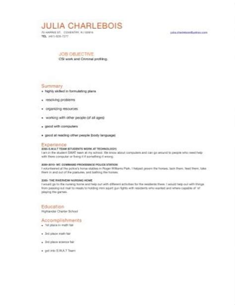 resume s 8th grade career project