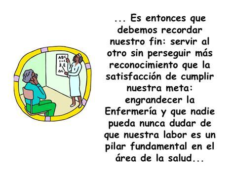 poesia dia del auxiliar de educacion a todas la enfermeras en su dia