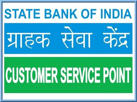 icici housing loan customer care number sbi customer care numbers sbi bank toll free helpline numbers