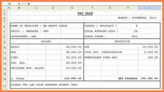 doc 614268 payment slips payment slip template 87