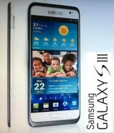 Batre Baterai Samsung Galaxy S3 I9300 2100 Mah Original Battery samsung galaxy s iii gt gt harga dan spesifikasi samsung galaxy s iii isdaryanto