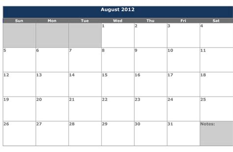 need a printable august 2012 calendar template