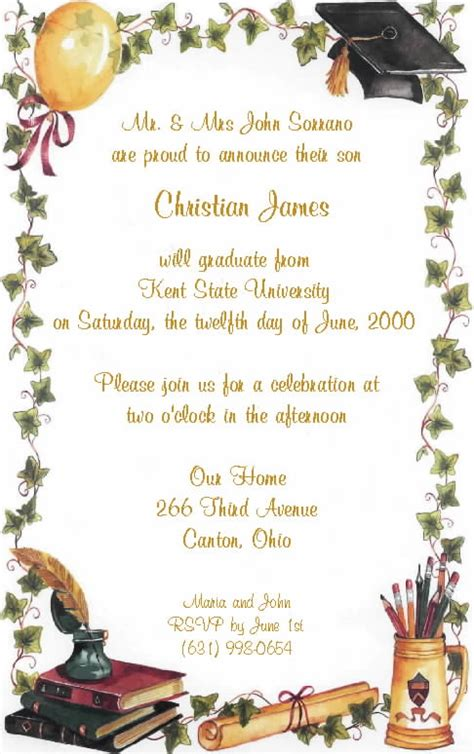 design invitation graduation graduation party invitation wording theruntime com